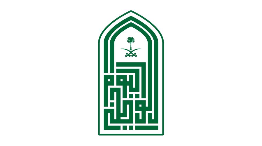 مخطوطة اليوم الوطني كوفي Arabic Font Enamel Pins