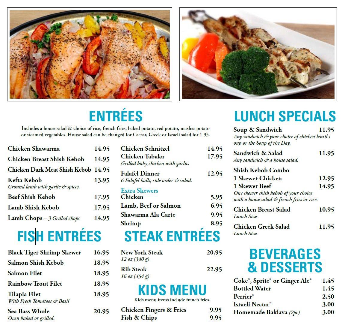 Sofra Mediterranean Cuisine Menu, 380 Tower Hill Rd