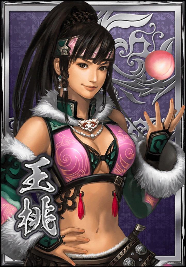 Wang Tao - Dynasty Warriors Blast | Shin Sangoku Musou ...