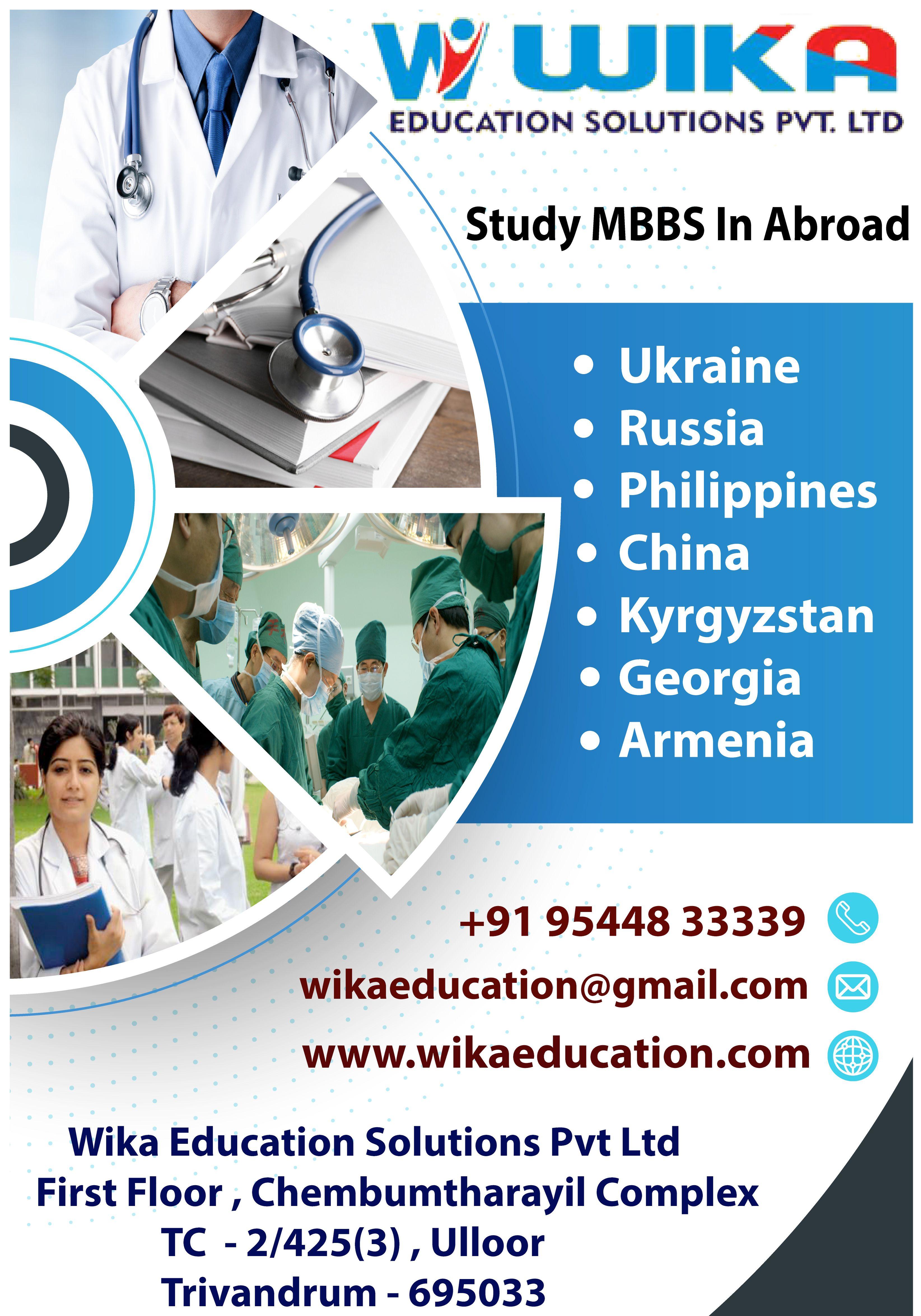 Best Education Consultancy Kerala Education Education Solution Kerala