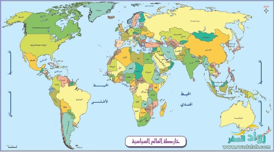 خريطة العالم بالعربية غريبة Map Wallpaper Map Arabic Calligraphy Design