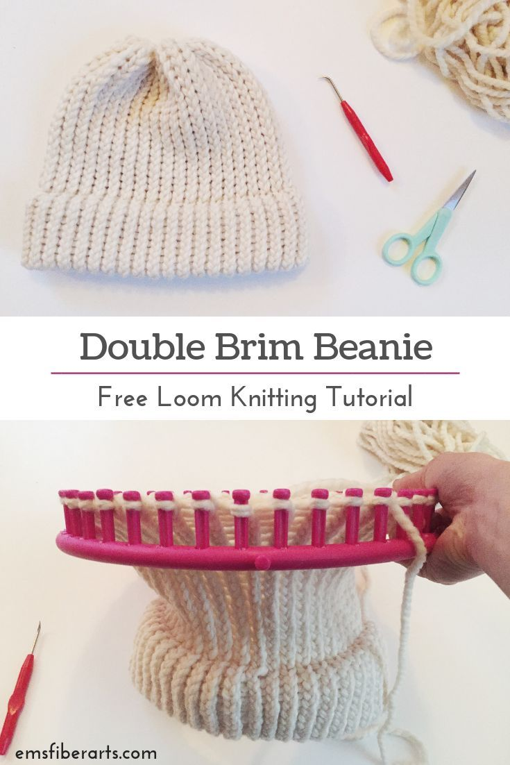 Learn To Loom Knit: Double Brim Beanie Tutorial | Em's Fiber Arts