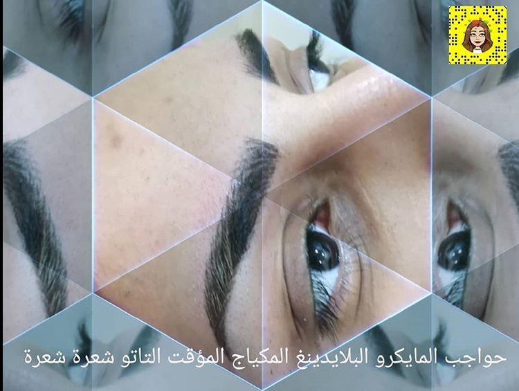 New The 10 Best Eye Makeup Ideas Today With Pictures أسحب الشاشة مكياج المؤقت تاتو شعرة شعرة رسم حواجب تألقي واسحري من حولك بجمالك وروعة إطلالتك فم Post