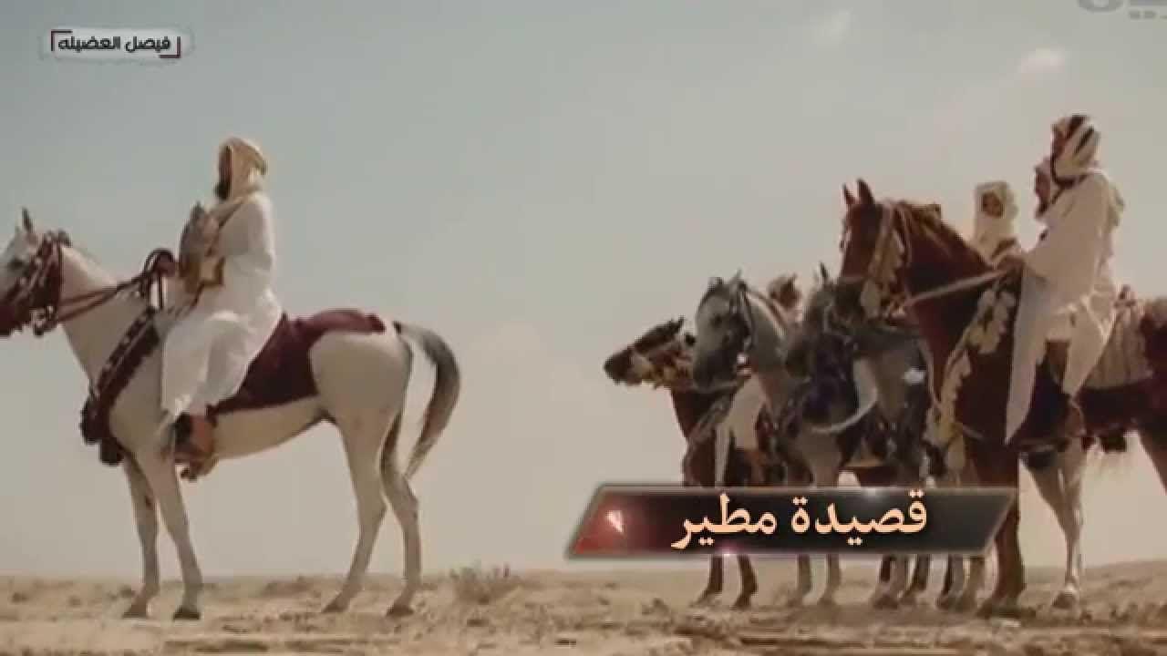 قصيدة مطير كلمات محمد سعد الرحيمي اداء سيف المايقي Places To Visit Poster Movie Posters