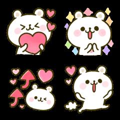 A Polar Bear Emoji In 2020 Bear Emoji Emoji Polar Bear