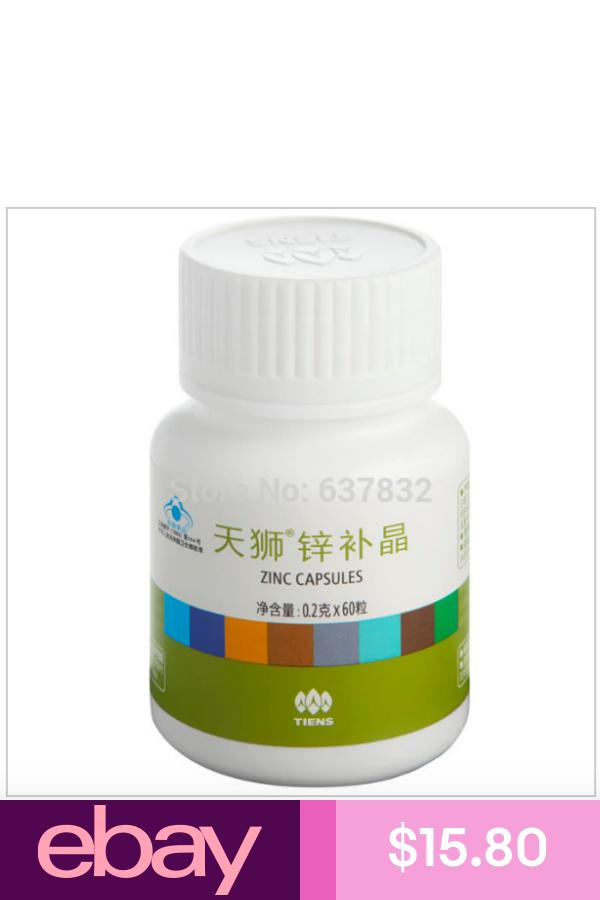 Tiens Vitamins Supplements Health Beauty Kulit Masakan Sayuran