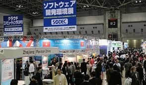 「Japan IT Week - IST - Information Security Expo」の画像検索結果