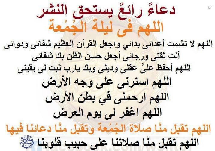 Pin By Amina On Islam Quotes Math Arabic Calligraphy