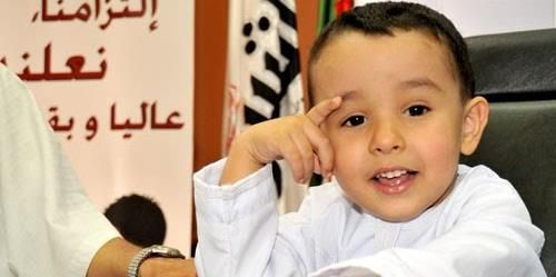 Bocah 3 Tahun dari Aljazair Penghafal Al Quran
