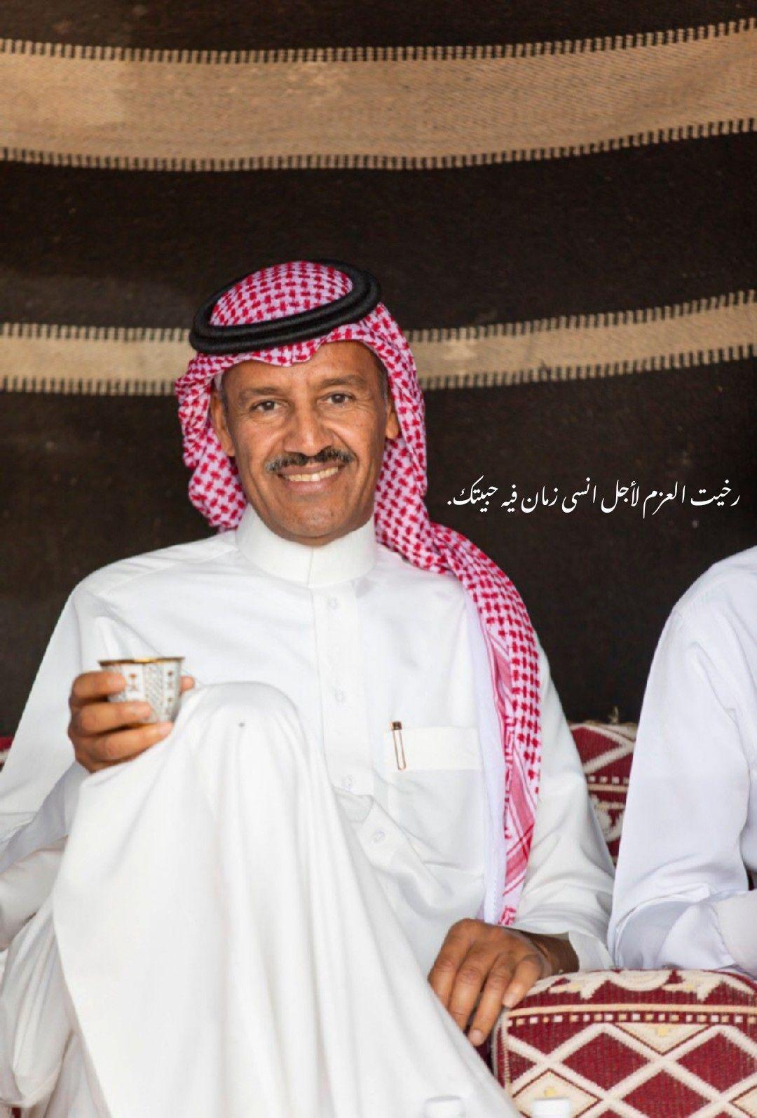 أبو نايف Cute Selfie Ideas Calligraphy Quotes Love Beautiful Arabic Words