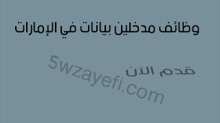 وظائفي الخليج Blog Posts Blog
