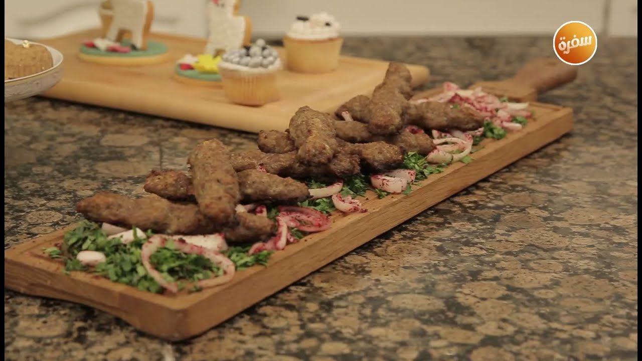 طريقة تحضيركفتة الحاتي غادة التلي Vegetables Stuffed Mushrooms Food