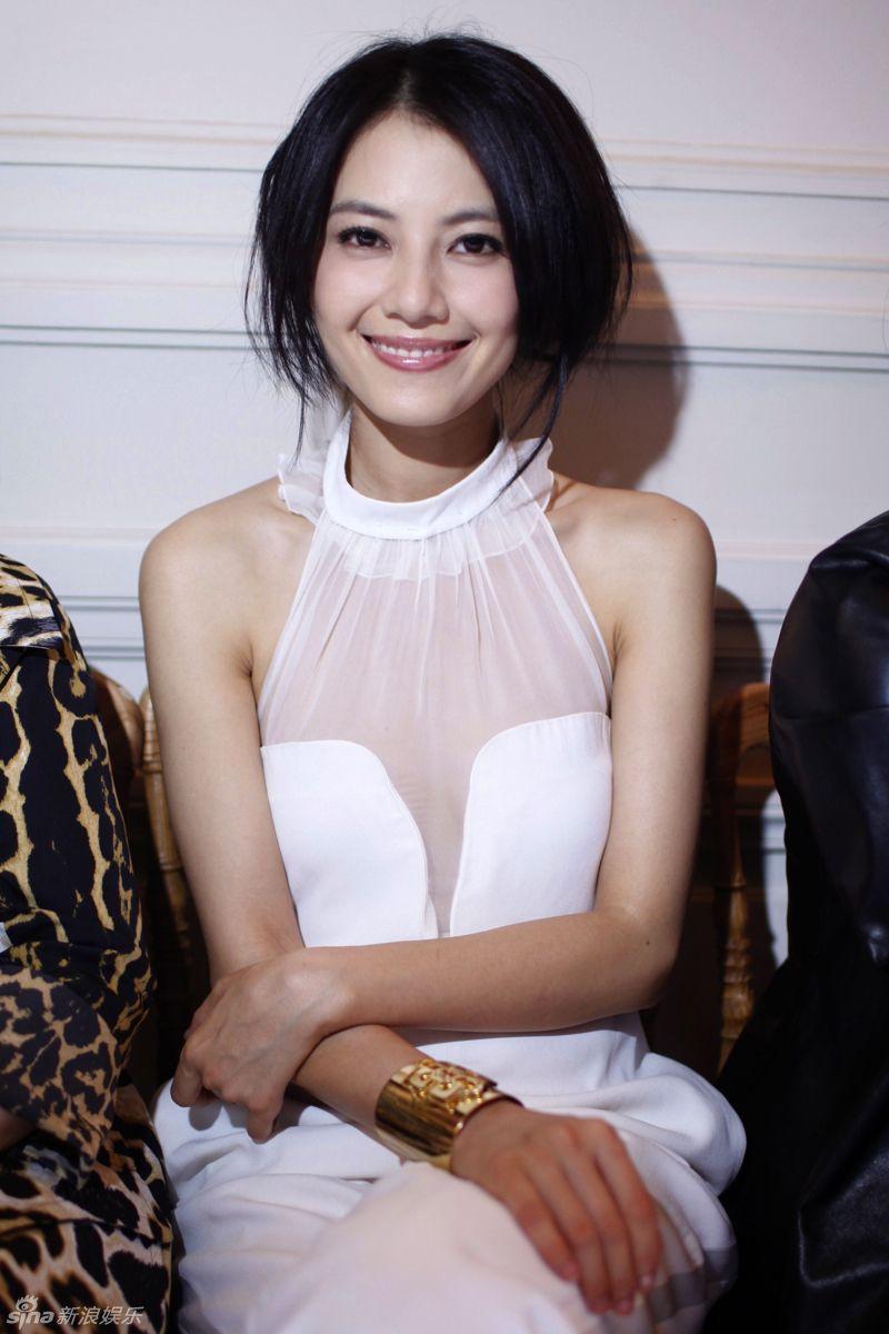 Watch Gao Yuanyuan video