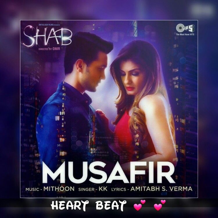 Movies Mp3 Song Download Mp3 Song New Song Download