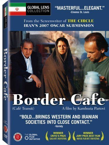 Download Border Cafe Full-Movie Free