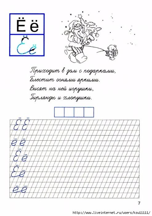 135673059_8.jpg (494×700)