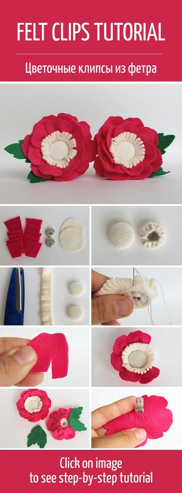 how to make flower felt clips for a girl / Делаем универсальные