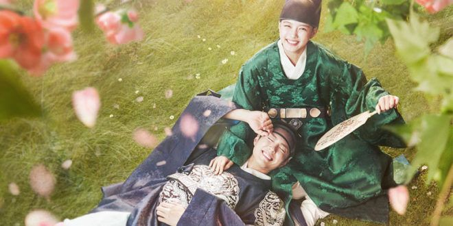 Moonlight Drawn by Clouds Episode 1 Eng Sub Full Korea Drama