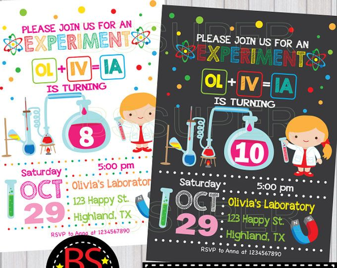 Science birthday Invitation Science party invites Mad Science