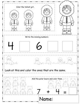 January Math Worksheets, Winter Themed Daily Math, January ...