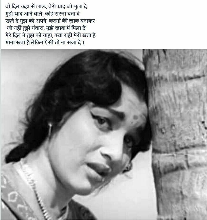 Old Hindi Film Song Lyrics Old Song Lyrics Hindi Old Songs Film Song Now playing34:00raju aur rank movie song jukebox. old hindi film song lyrics old song