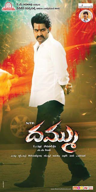 Dhammu Junior Ntr Movie Telugu Hero Telugu Movies New Images Hd