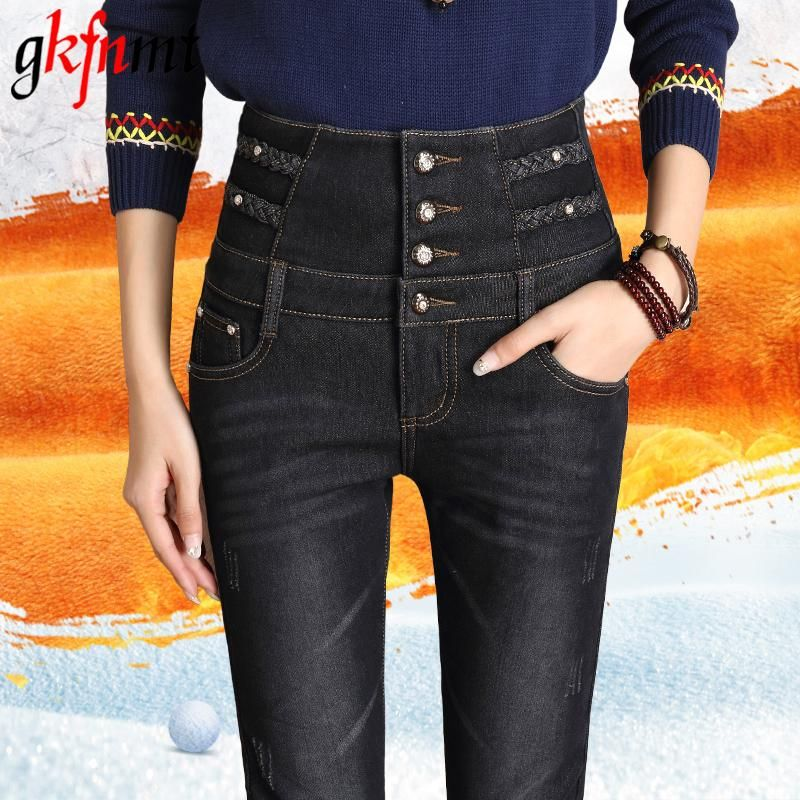 0688ea7dd5e8c Gkfnmt Velvet Stretching Warm Jeans Women With High Waist Black Blue Jeans  Winter Women Plus Size Cashmere Skinny Stretch Trouse