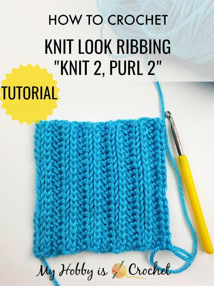 How to CROCHET: Knit Look Ribbing Knit 2, Purl 2 in Rows  using the Yarn Over Slip Stitch #crochetstitches