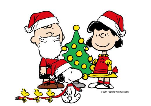 Pin By Amy Arabie Hilliard On Snoopy Winter Christmas Snoopy Christmas Snoopy Charlie Brown Christmas