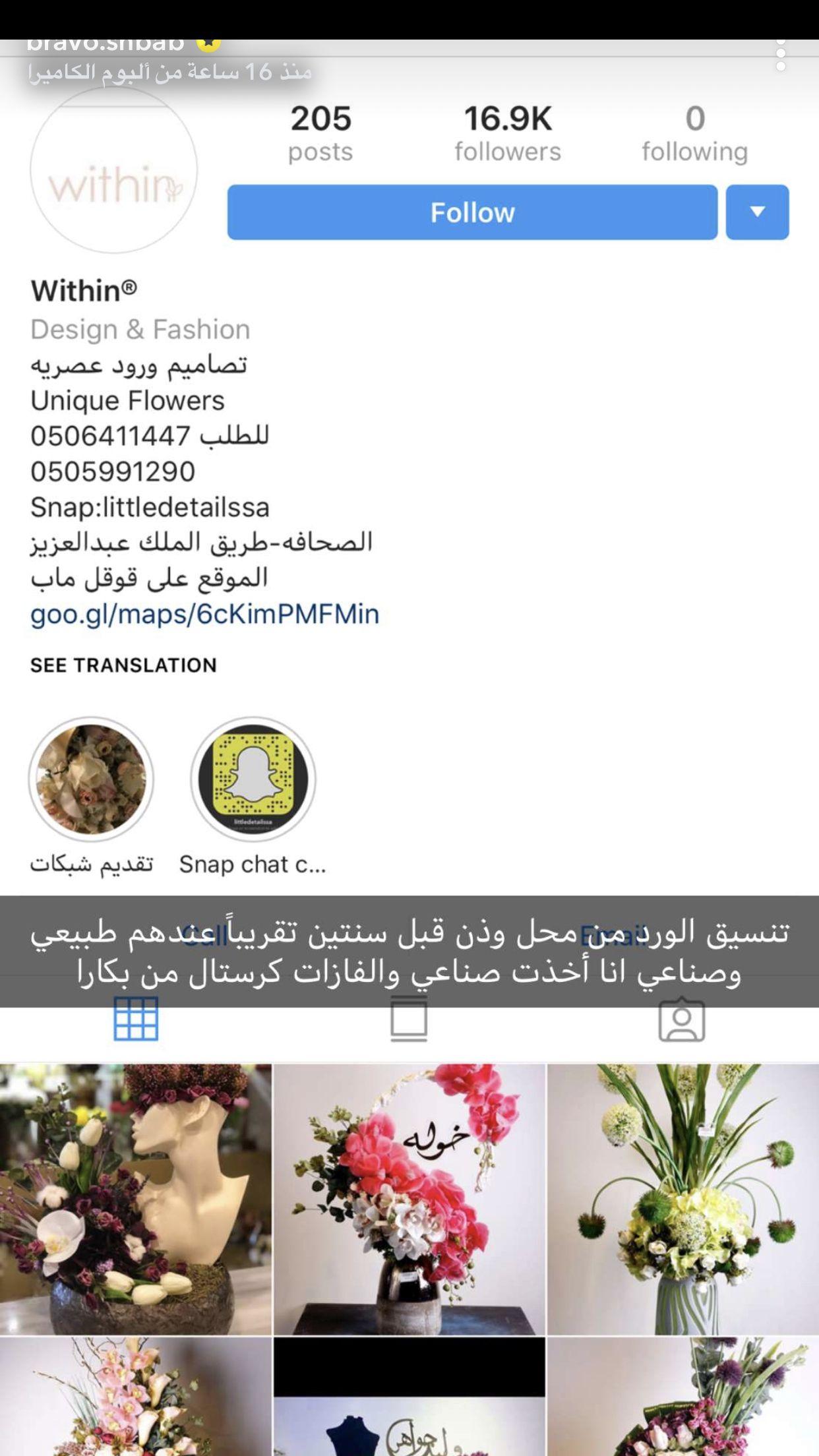 Pin By Nouf Abdullah On ديكور Unique Flowers Unique Fashion Fashion Design