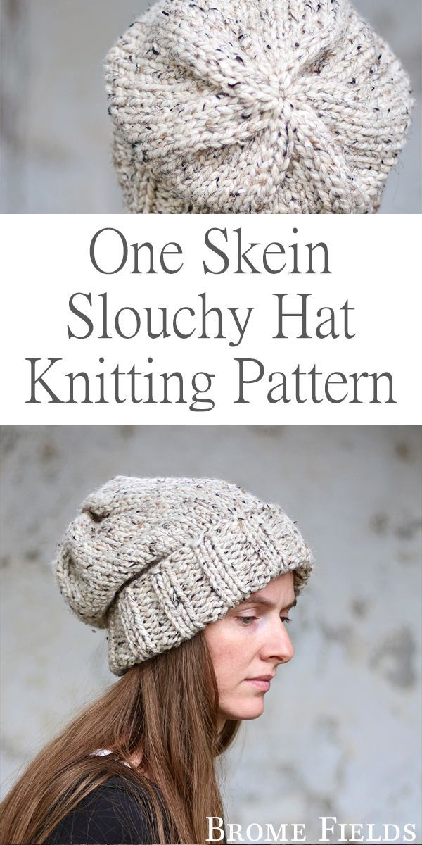 One Skein Hat Knitting Pattern : Wisdom by Brome Fields | Gorro dos ...