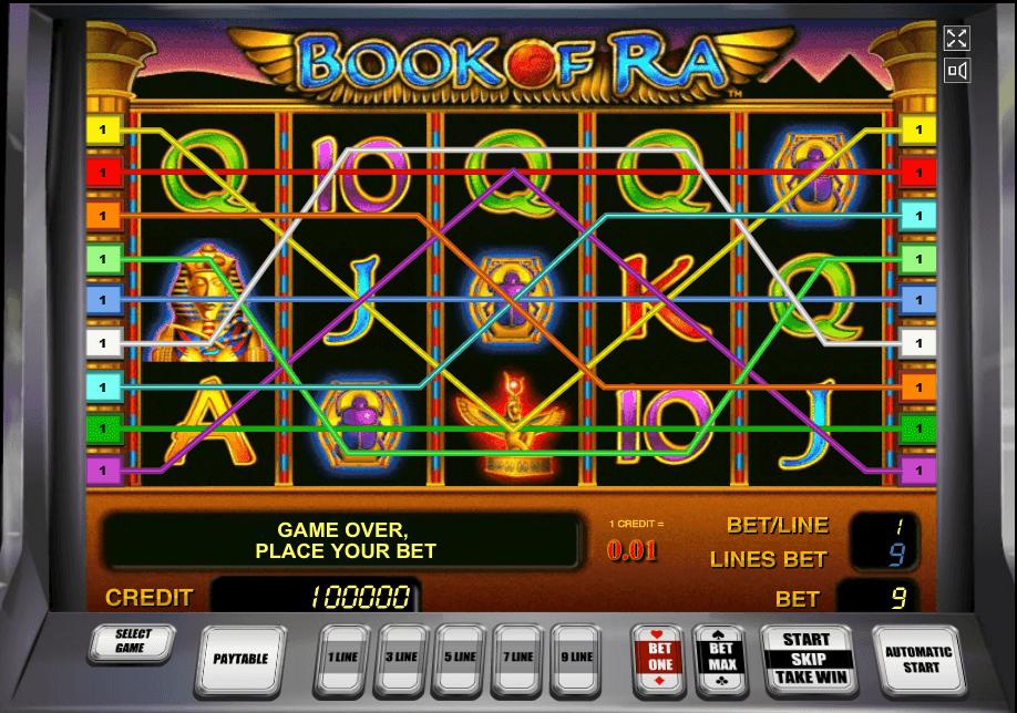 Как правильно играть в автоматы игровые спутники для голден интерстар