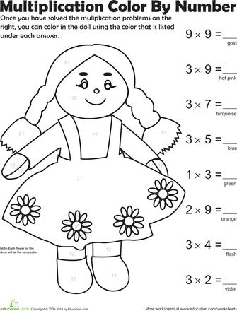 Multiplication Color By Number Doll 5 Worksheet Education Com Color Worksheets Multiplication Everyday Math