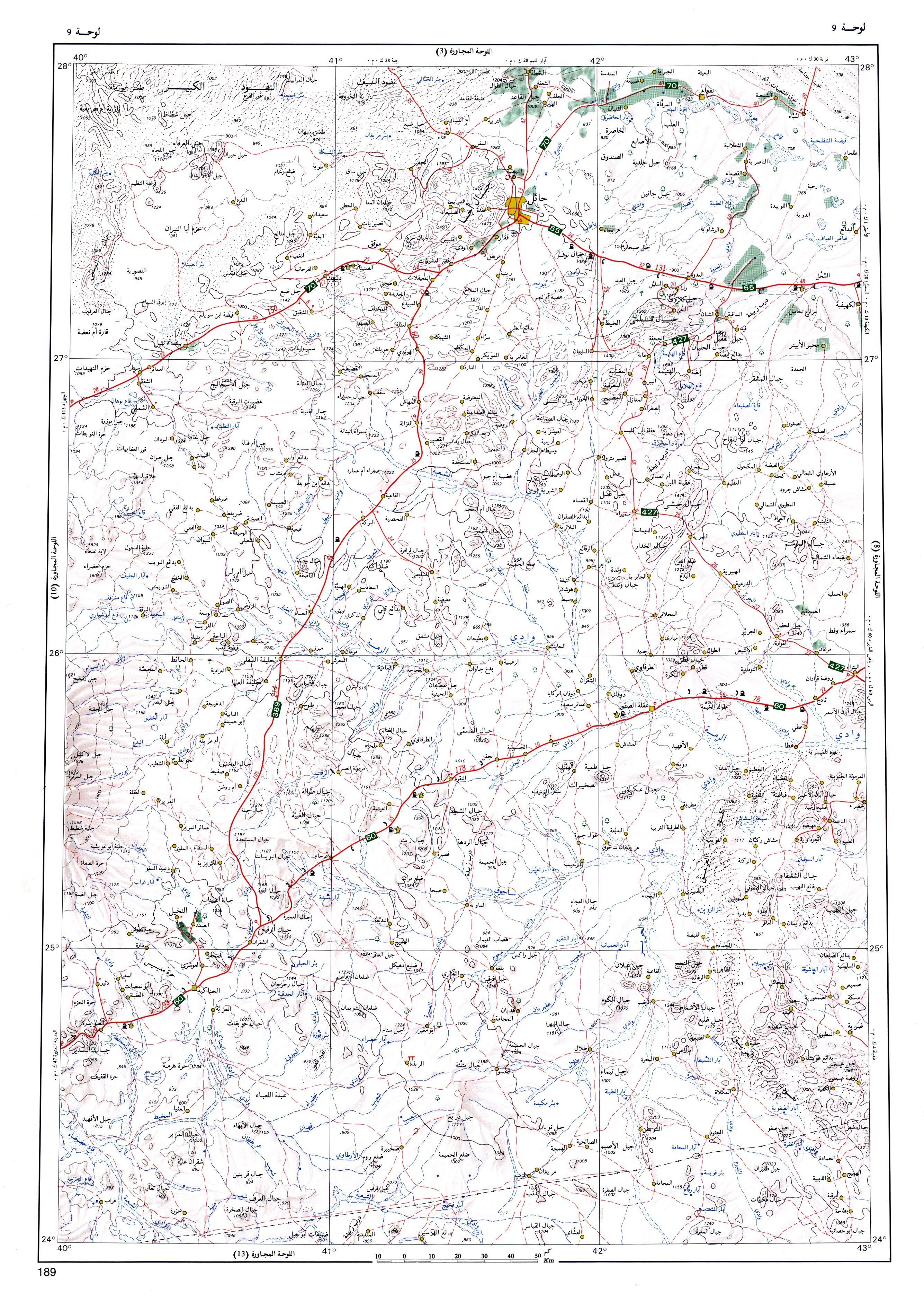 خريطة رقم 9 منطقة حائل Map Decor Fig