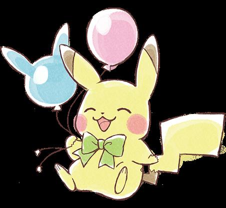 Pikachu Kuji Artwork Cute Pokemon Wallpaper Pikachu Pikachu Drawing