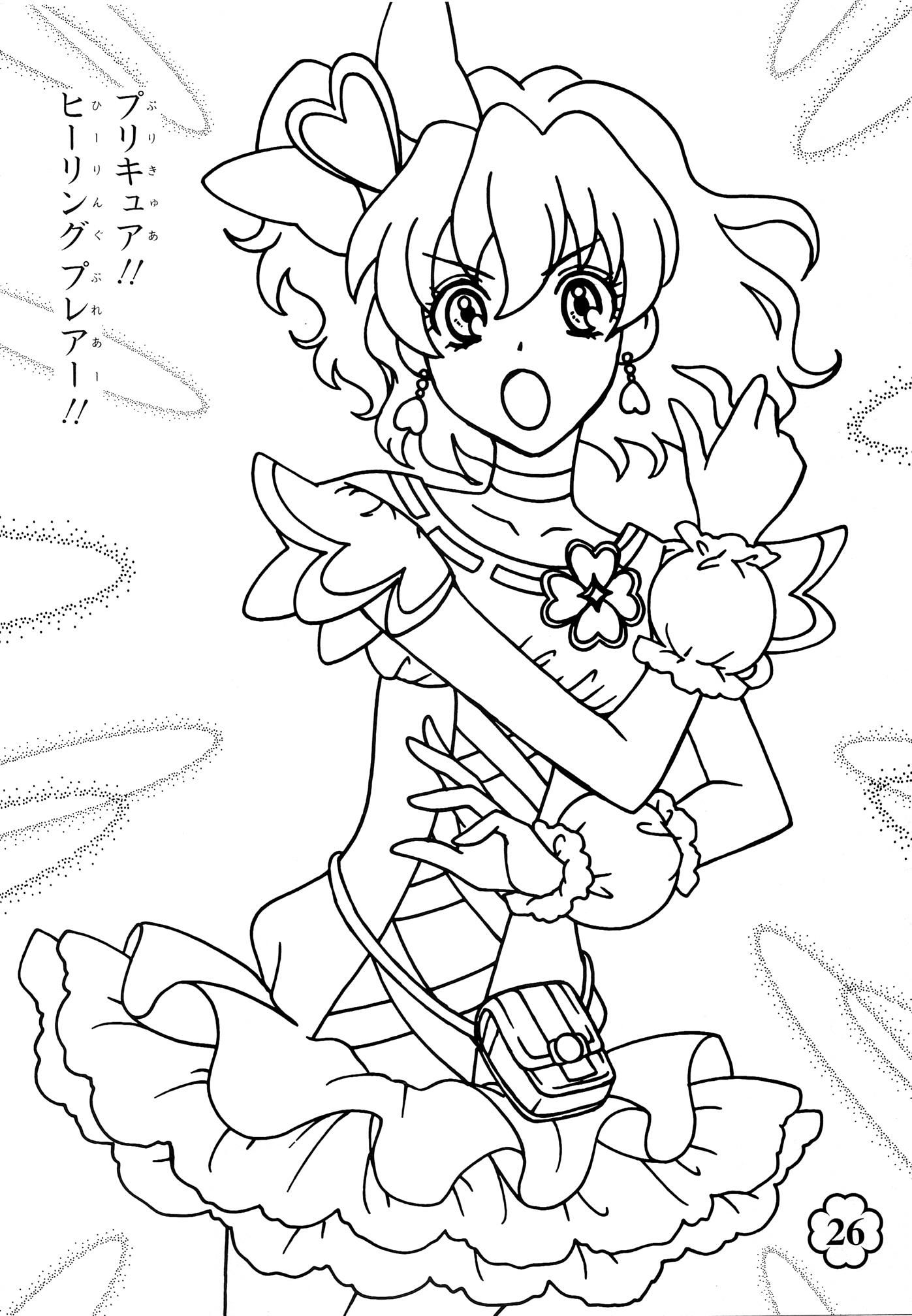 Fresh pretty cure coloring pages precure magical girl mahou