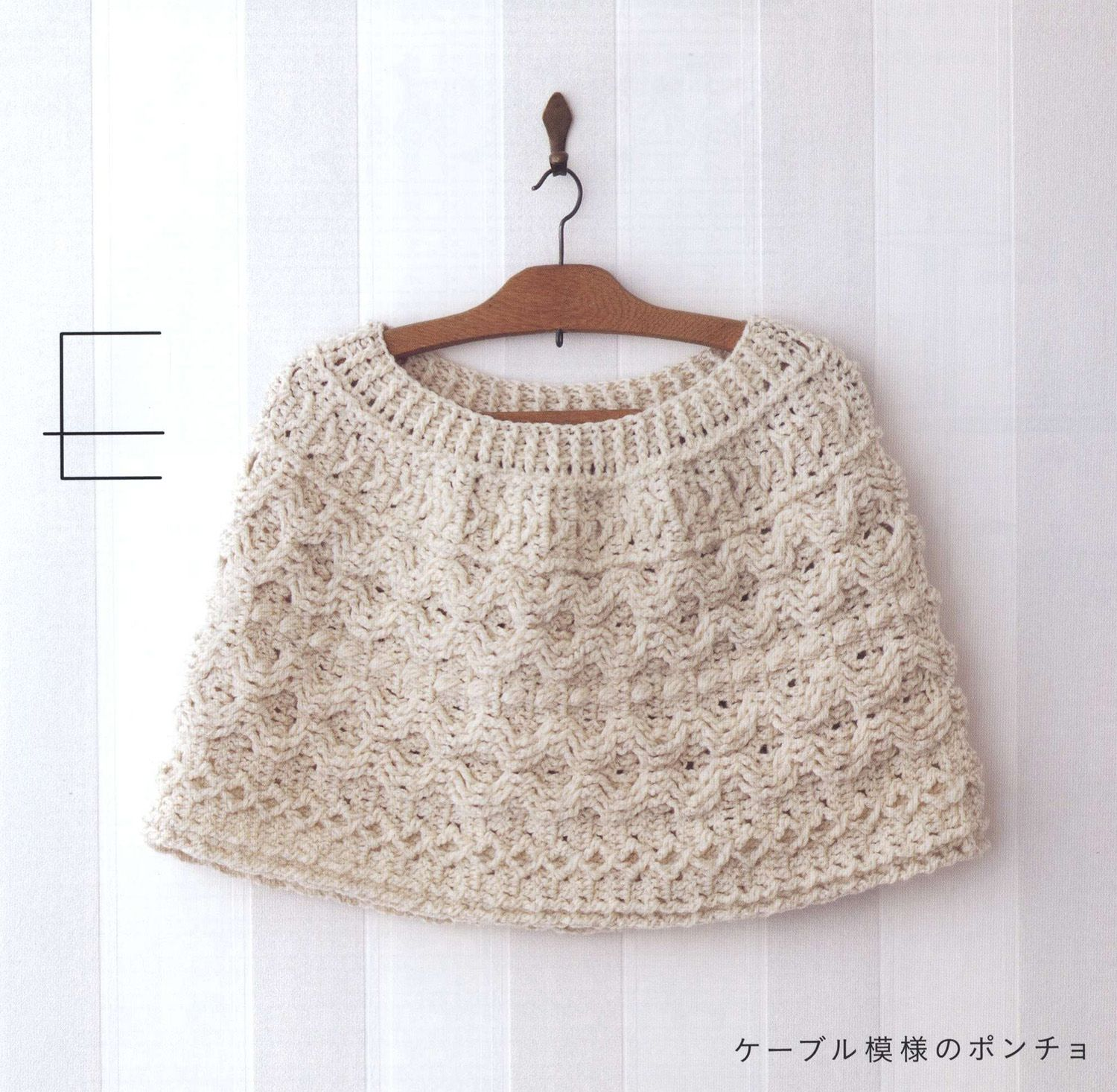 p. 24, Asahi Original, Poncho and Cape (crochet pattern) | knitting ...