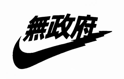 Absoluto labios entrada  sudadera nike letras japonesas - 60% descuento - gigarobot.net