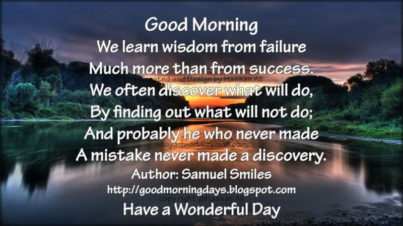 Good Morning Everyone!!! Sandeep Mehta & the Team at