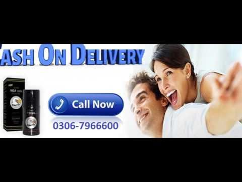 cialis tablets 20mg price 2499 in karachi 03067966600 youtube