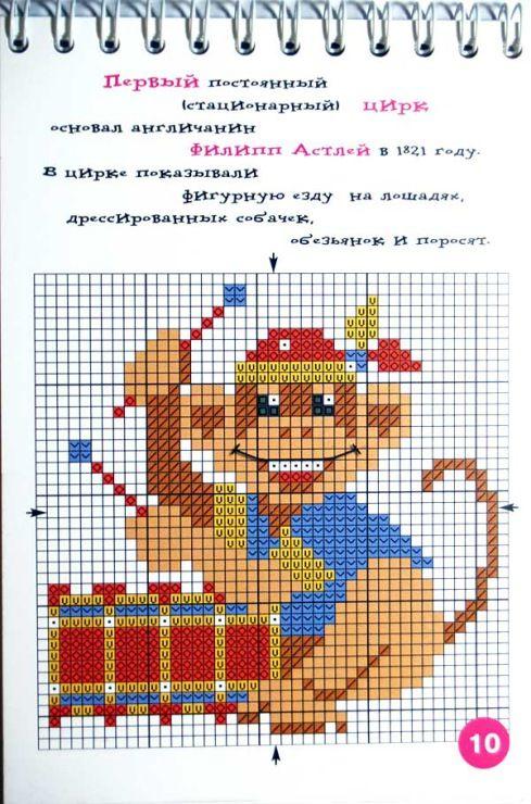Gallery.ru / Photo # 322 - Every Child - dainora33