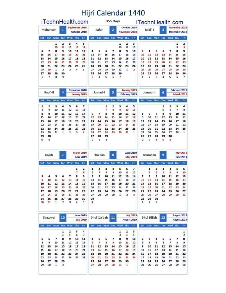 Hijri Calendar 2019 Download Calendar 2019 and Islamic Calendar 2019 / 1440 Islamic
