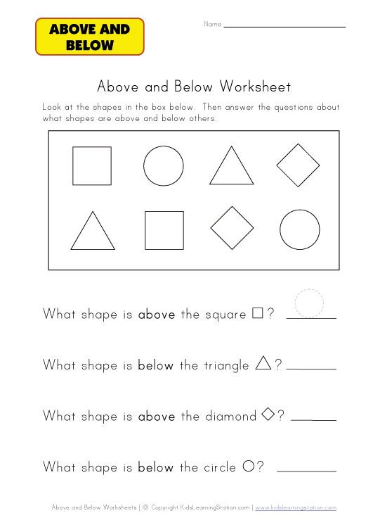 Above Worksheet Kids Learning Station Worksheets Free Teacher Printables Printable Activities For Kids