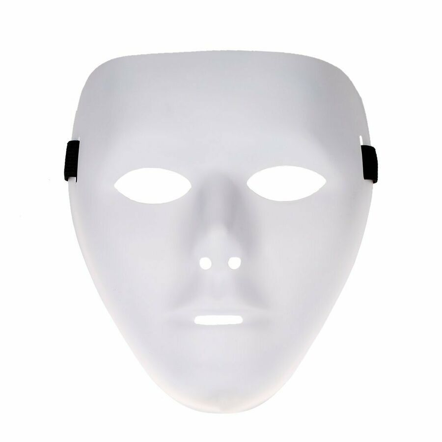Three Face Mask - Make this 3D mask with this PDF download and ... | 900x900