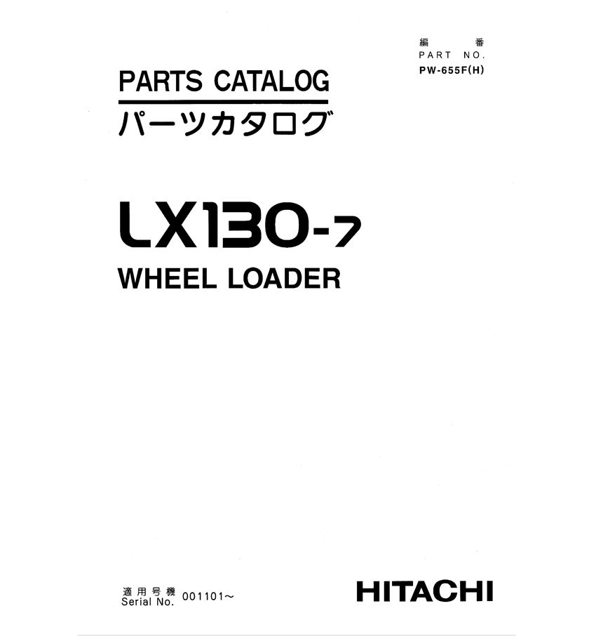 Hitachi LX130-7 Parts Manual for Wheel Loader Download in