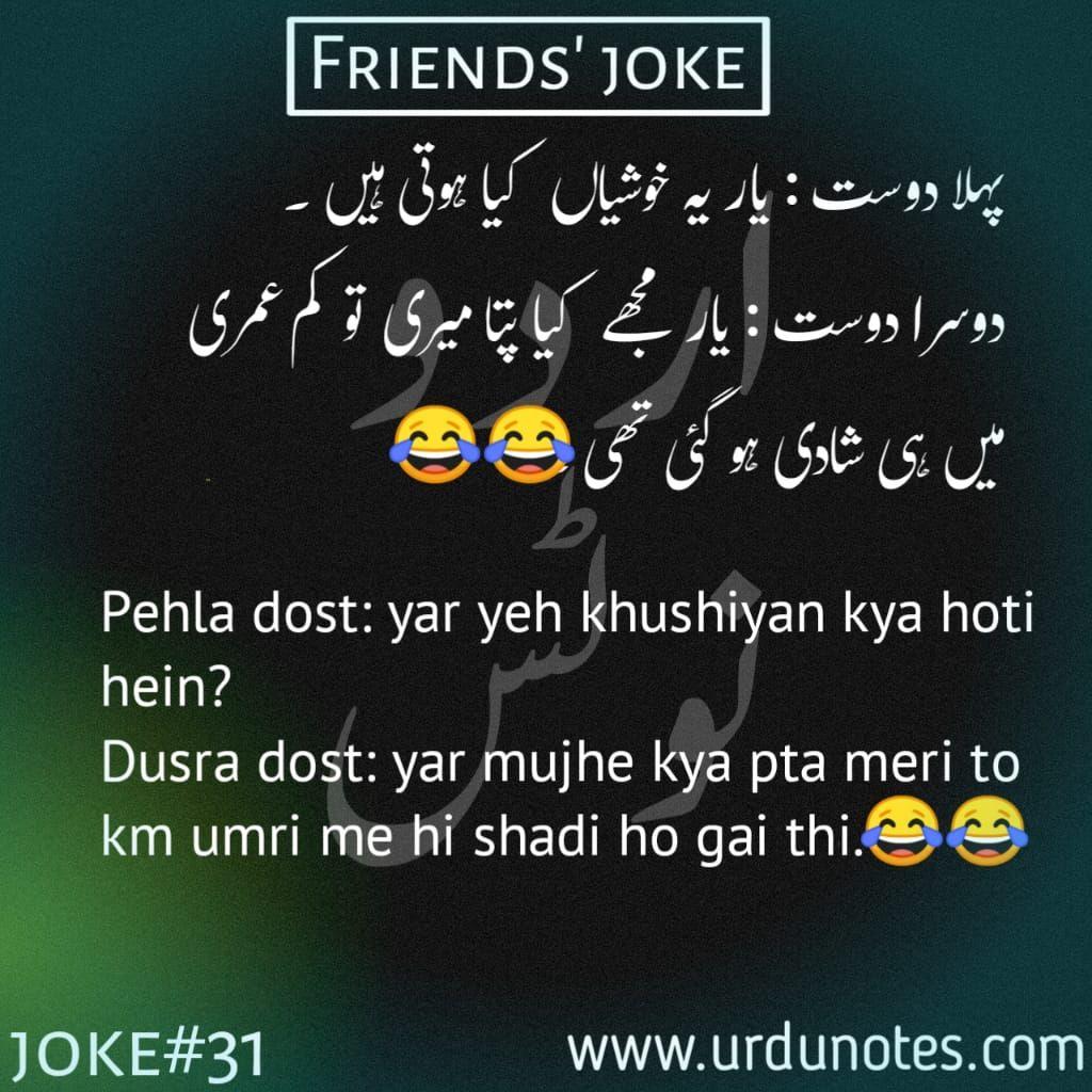 Friends Jokes Friend Jokes English Jokes Funny Quotes