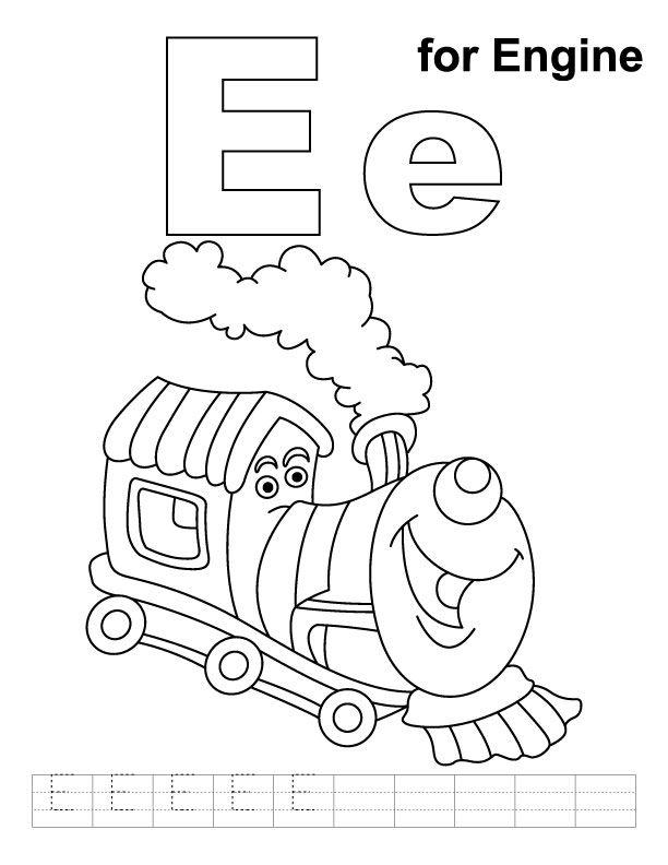 Car Engine Numbers