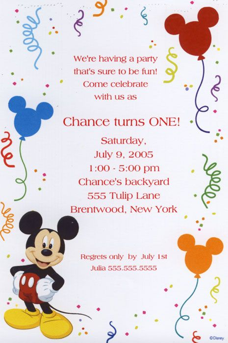 Printable Mickey Mouse Invitation Template | Mickey Balloons Birthday  Invitation