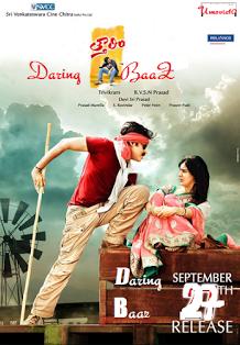 Daring Baaz (2014) South Indian Movies In Hindi Full