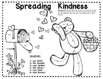 Free Coloring Pages Showing Kindness. Roll  Read and Color Spreading Kindness Sight FREEBIE